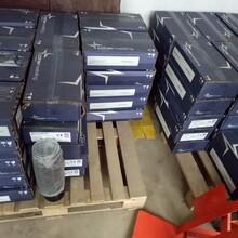 德国蒂森ThermanitMTS-3焊丝T91P91焊丝ER90S-B9电厂专用焊丝