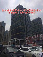 精装公寓,量心定制35-68平,精品户型,吴江盛泽国贸中心图片