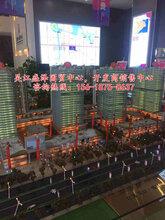 准现房公寓,交房在即,清盘特惠,吴江盛泽国贸中心图片
