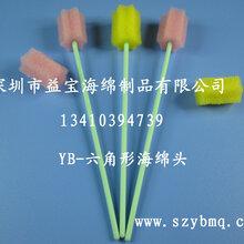 深圳益宝棉签公司供应无尘布擦拭棒净化擦拭棒758擦拭棒754擦拭棒图片