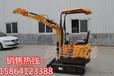 新疆哈密市农用畅销小型挖掘机1吨液压履带式挖机沃特厂家直销