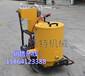小型马路灌缝机沃特手推60L填缝机煤气罐加热沥青胶灌缝机价格