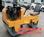 小型振动式压路机座驾式压路机沃特小型振动碾厂家