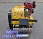 浙江宁波施工需求量大小单轮压路机沃特手扶式单轮振动压实机参数报价