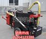 供应公路灌缝机内蒙古呼和浩特道路养护100升沥青灌缝机进口柴油燃烧器加热补缝机