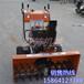 吉林手推式地面清雪机小型扫雪机一键启动道路清除积雪不费力