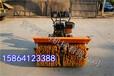 吉林延边手推除雪车厂家,6.5马力小型扫雪机价格图片