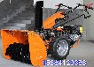 内蒙古赤峰冬季道路扫雪机,多功能小型除雪机厂家直销价格