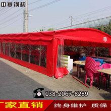 北京天津大型倉庫帳篷大排檔燒烤雨篷推拉雨棚篷移動停車活動遮陽雨棚
