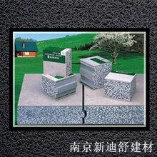 南京轻质复合墙板批发图片