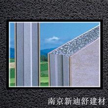 南京轻质隔墙板图片