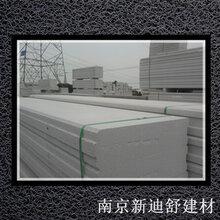 南京ALC墙板图片