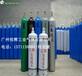 广州天河工业气体氧气定制厂家