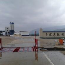 深圳工地洗车台