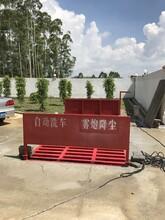 深圳洗轮机厂家直销