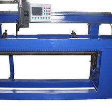 濟南華飛數控縱縫焊接設備