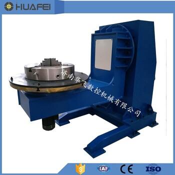济南华飞数控厂家直销2吨L型焊接变位机