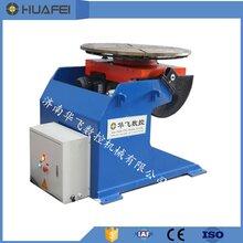 華飛數控提供1噸2噸座式焊接變位機質量有保證