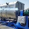 干粉砂浆生产线厂家