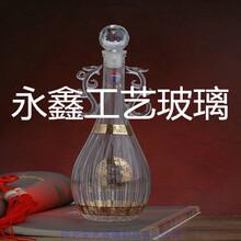 工艺器皿玻璃瓶图片