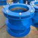 厂家直销穿墙专用防水套管02S404柔性防水套管国标防水套管j价格