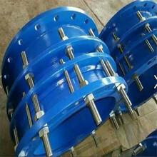 山西旗航厂家供应VSSJAFC型可拆式双法兰传力接头耐高温最新报价图片