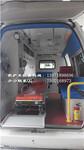 金杯大海狮2TR救护车图片