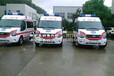 新世代全顺长轴中顶救护车
