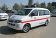 新款江淮瑞风M5救护车