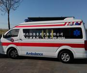 金杯大海狮4RB2救护车图片
