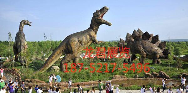 侏罗纪世界系列主题出售恐龙出租仿真恐龙出租