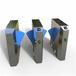 淘气堡门禁刷卡管理系统厂家,会员刷卡感应上分系统