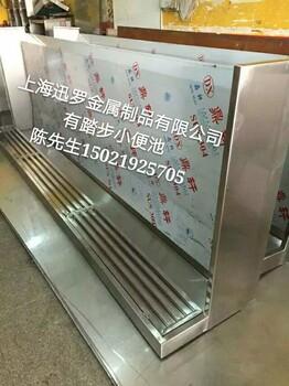 云南昆明商场学校酒店卫生间不锈钢小便槽厂家直销