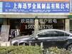 安徽专业定做厂家2017最新不锈钢小便槽