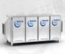 日照工业废气处理设备的选择,昊威环保废气净化设备的选择。
