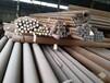 供应10#钢10#圆棒原厂材质单可切割