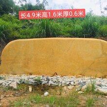 黃蠟石刻字石庭院園林景觀石公園石碑擺件