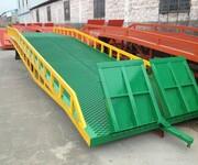 液压式登车桥厂家移动式登车桥特殊登车桥图片