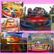 太空转盘疯狂游乐设备郑州隆生趣味游艺设施迪斯科转盘