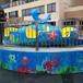 大家颤迪斯科转盘儿童游乐设备厂家郑州隆生海洋魔盘