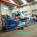 流行新款白色飘车郑州隆生新型游乐设备极速飞车