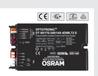 Osram欧司朗OTe50/220-240/1A4CS18V-36V不可调光21W-50W正品驱动电源批发