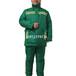 环卫工人服装生产厂家,环卫反光衣加工,路政工作服装定制