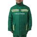 贵州环卫工作服套装批发,环卫反光马甲生产厂家,清洁工人服装加工