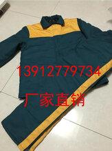 贵州监狱服装定制,监狱服装生产厂家,囚服拘留人员服装加工
