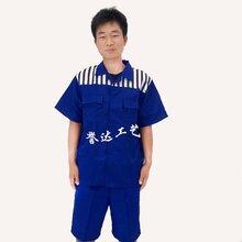 贵州拘留所服装加工,拘留所服装定制价格,拘留所服装生产厂家