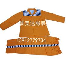 辽宁看守所服装加工厂家,看守所服装生产,看守所马甲
