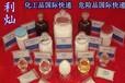 上海哪里可以出口农用化学品化工品