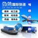 聚合物橡膠快遞出口到韓國費用多少錢,什么公司可以發?