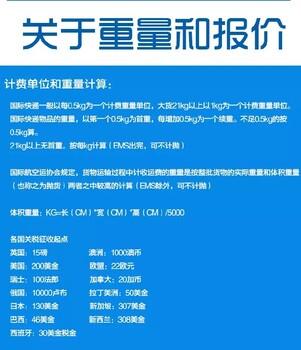 上海邮寄无机碱碳酸盐出口到奥地利多少费用,几天能到
